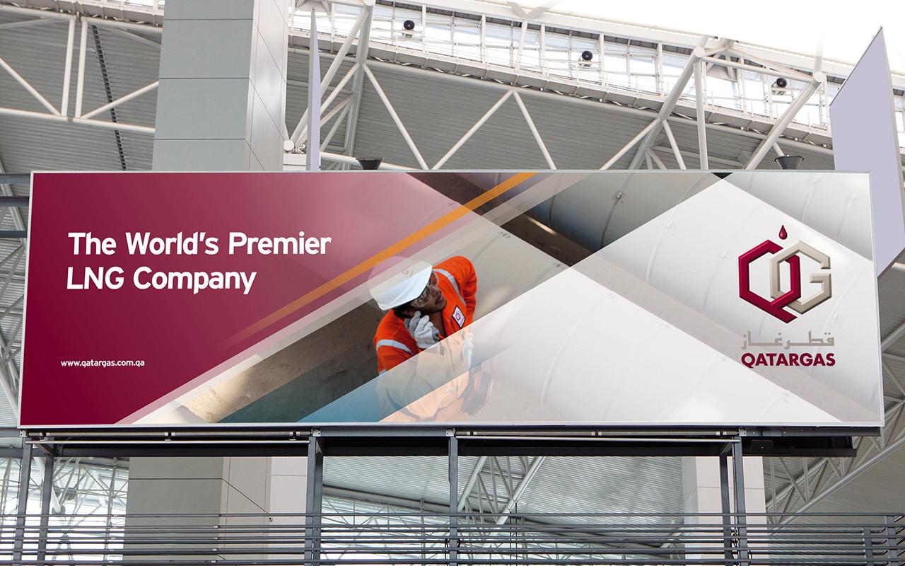 Qatargas billboard new brand positioning and rebranding